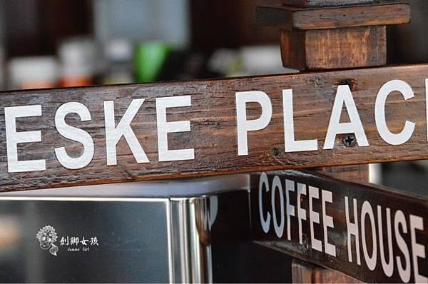 eske coffee 37.jpg