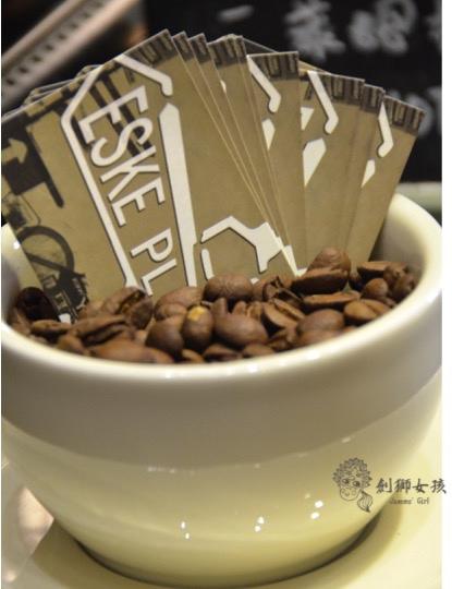 eske coffee 41.jpg