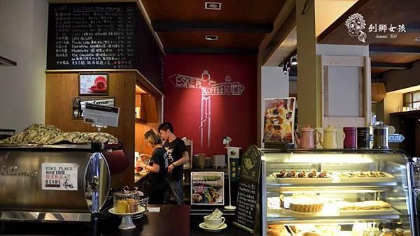 eske coffee 48.jpg