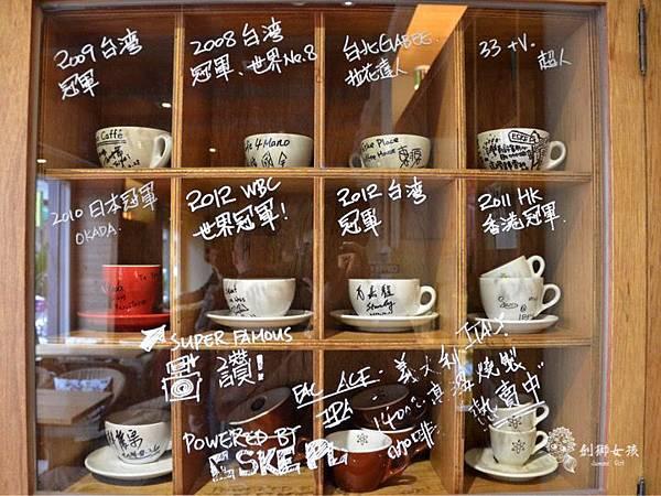 eske coffee 50.jpg