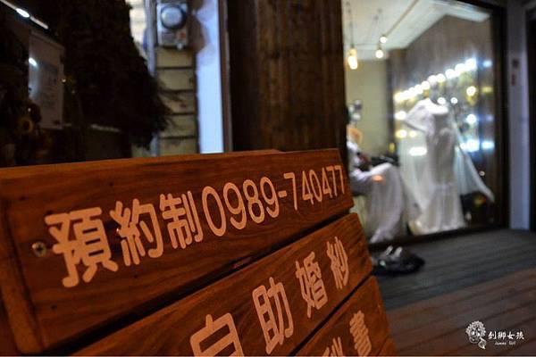 台南自助婚紗.jpg