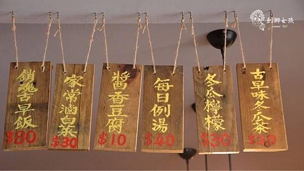 香香老師私房菜4.jpg