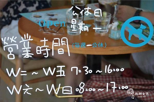 台中早午餐樂湜22.jpg
