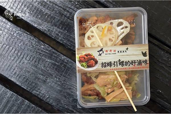 西井村散步美食16.jpg