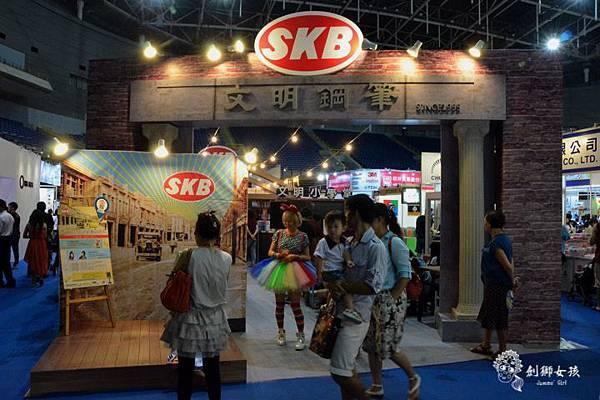 SKB gāngbǐ .jpg