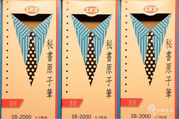 SKB gāngbǐ 70.jpg