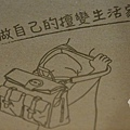 A+more function bag35.jpg