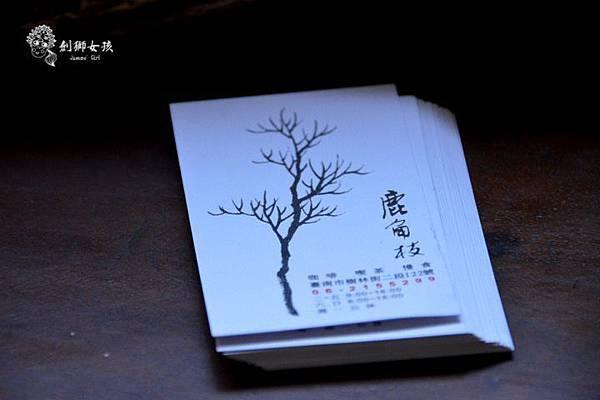 Táinán zǎocān lùjiǎo zhī4.jpg
