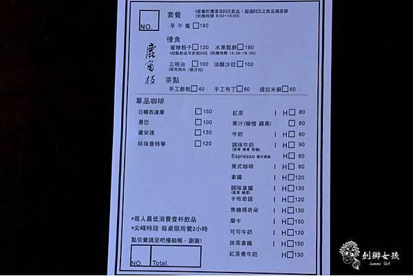 Táinán zǎocān lùjiǎo zhī17.jpg