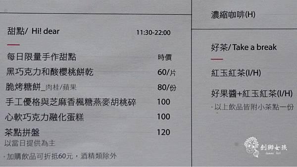 台南好好小酒館12.jpg