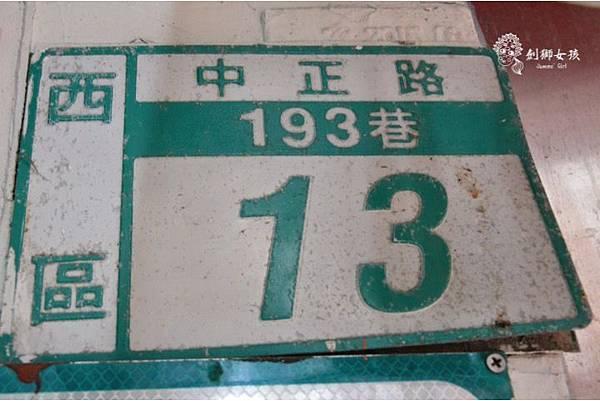 繡 HSIU 43.jpg