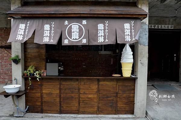 台南西港穀倉餐廳 11.jpg