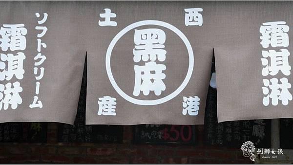 台南西港穀倉餐廳 9.jpg