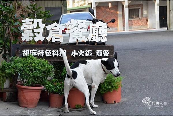 台南西港穀倉餐廳 19.jpg