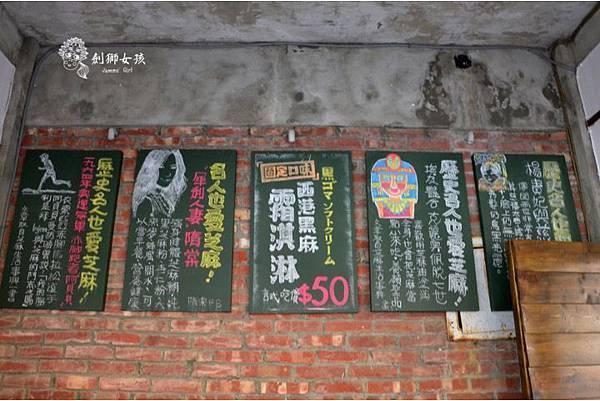 台南西港穀倉餐廳 29.jpg