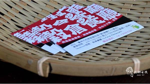 台南西港穀倉餐廳 28.jpg