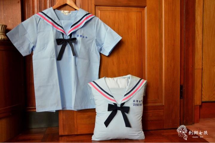 中美牌制服 chung mei uniform 8.jpg