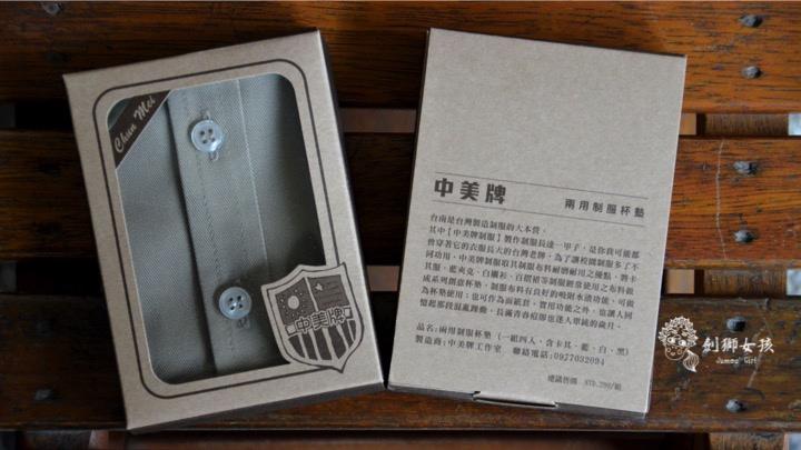 中美牌制服 chung mei uniform 28.jpg