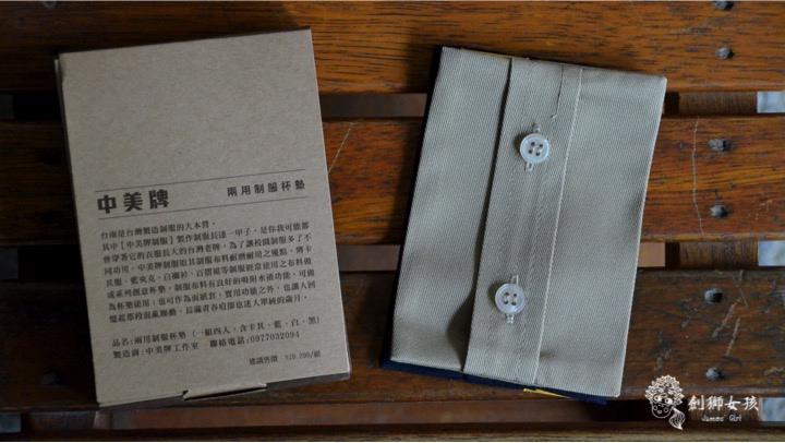 中美牌制服 chung mei uniform 27.jpg