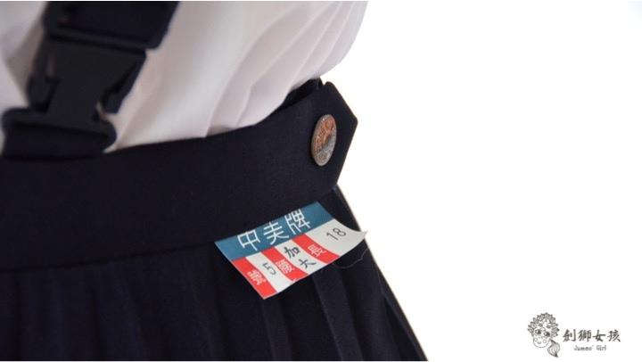 中美牌制服 chung mei uniform 31.jpg