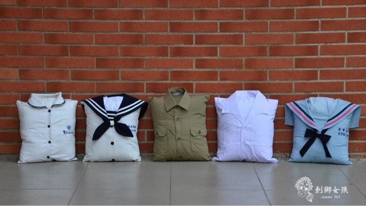 中美牌制服 chung mei uniform 39.jpg