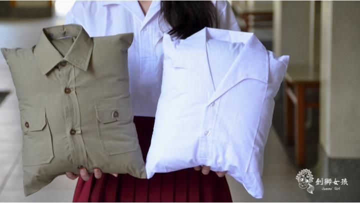 中美牌制服 chung mei uniform 37.jpg