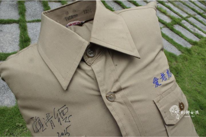 中美牌制服 chung mei uniform 42.jpg