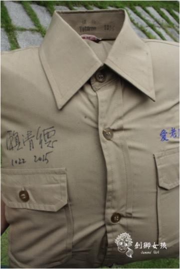 中美牌制服 chung mei uniform 43.jpg