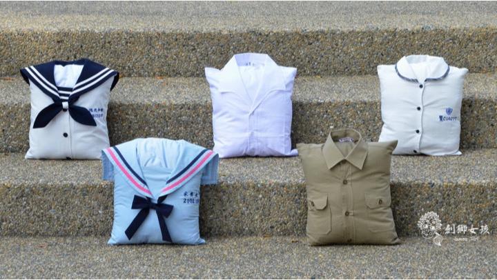 中美牌制服 chung mei uniform 40.jpg