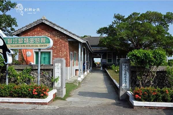 安順鹽場四草生態保護區 22.jpg