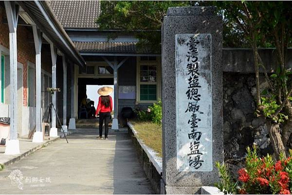 安順鹽場四草生態保護區 27.jpg