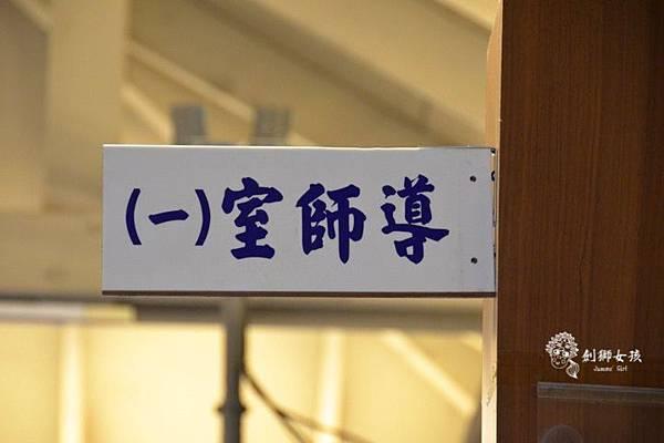 中美牌安平制服展 40.jpg
