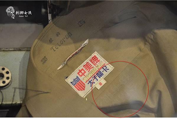 中美牌安平制服展 22.jpg