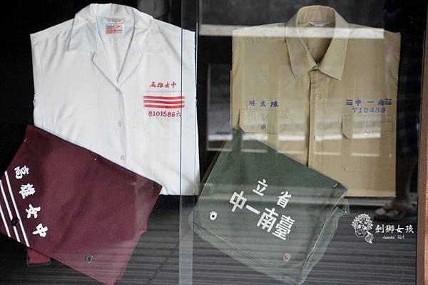 中美牌安平制服展 16.jpg