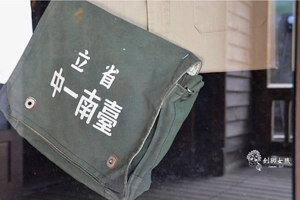 中美牌安平制服展 17.jpg