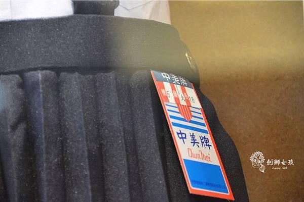 中美牌安平制服展 8.jpg