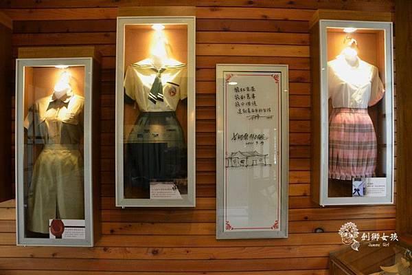 中美牌安平制服展 5.jpg