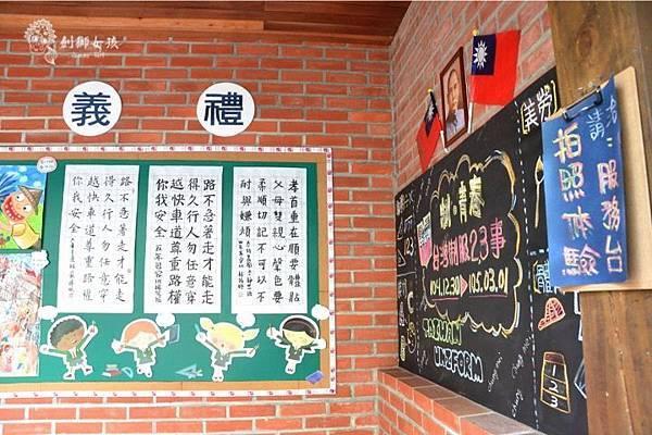 中美牌安平制服展 4.jpg