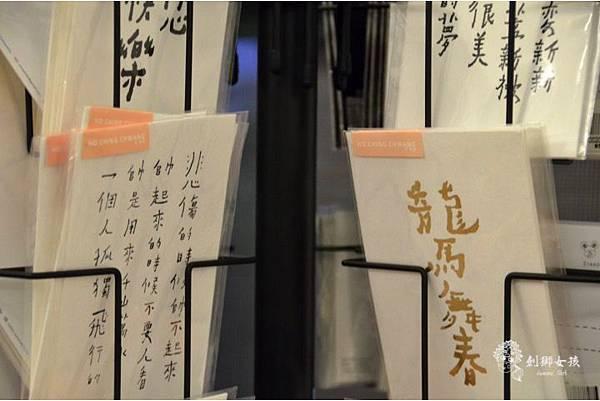 台南知事官邸28.jpg