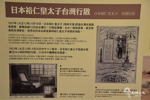 台南知事官邸32.jpg
