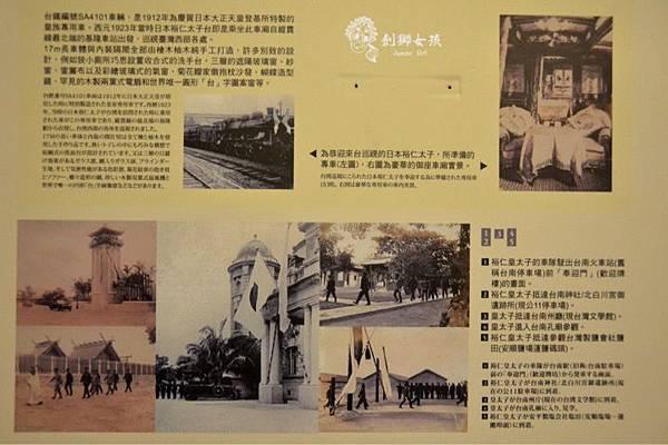 台南知事官邸33.jpg