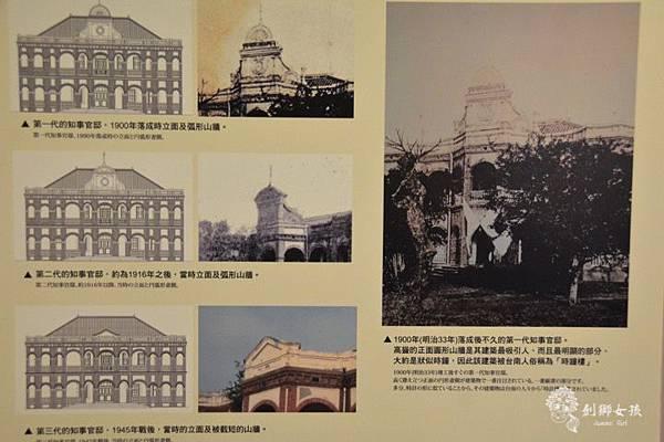 台南知事官邸34.jpg