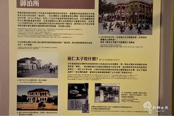 台南知事官邸38.jpg