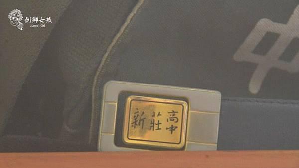 制服達人歐小羊6.jpg