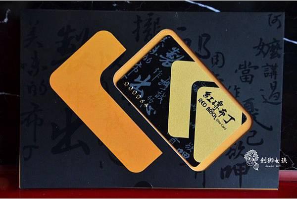 台南布丁紅磚布丁19.jpg