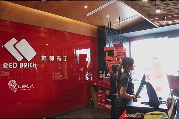 台南布丁紅磚布丁18.jpg