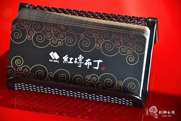台南布丁紅磚布丁15.jpg