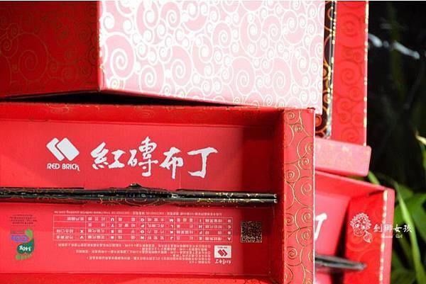 台南布丁紅磚布丁14.jpg