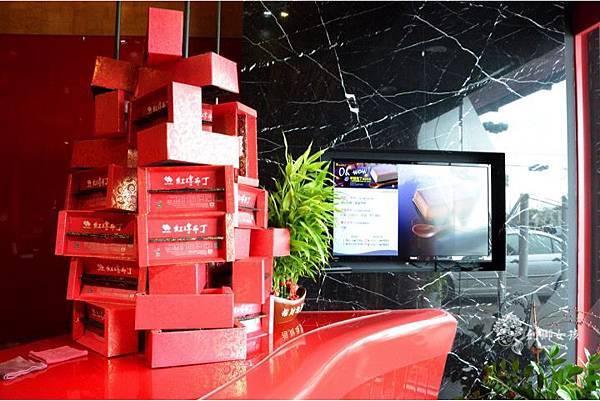台南布丁紅磚布丁13.jpg