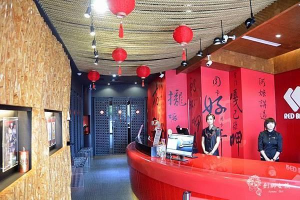 台南布丁紅磚布丁6.jpg